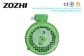 China High Efficiency IE2 Motor 3 Phase MS801-2 0.75KW/1HP Aluminum Housing CE Approval supplier