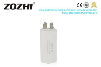 China 250-450VAC Electric Water Pump 250V 450V CBB60 8UF Start Capacitor Class A B C supplier