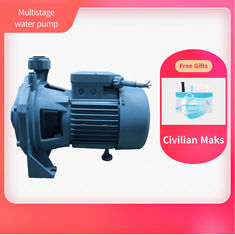 China Vegetable Farm Double Stage Pump 3HP High Output 220-240v With Free Mask Faces supplier