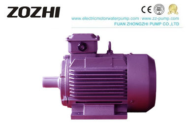 China 5.5KW/7.5KW Three Phase Electric Motor Y2-132S-4 IEC Standard CE Certificated supplier