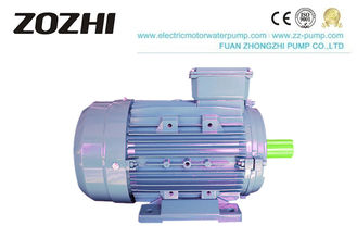 China Aluminum Housing Asynchronous AC Motor MS Series 1400rpm 380V 750KW Customizable supplier