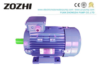 China MS Series 3 Phase Induction Motor , IP55 Electrical AC Motor 2.2kw 3kw 5.5kw 7.5kw supplier