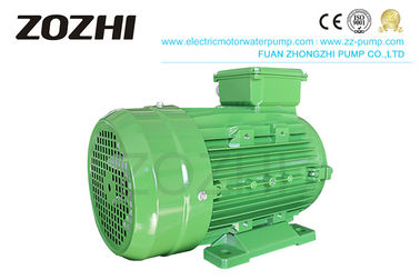 China IE3 MS112M-2 4KW 5.5HP 400V  Aluminum Housing Motors Efficiency Standards factory