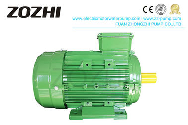 China IE3 MS132S1-2  5.5KW 7.5HP 3-Phase Induction IEC Standard For Water Pump,Blowers factory