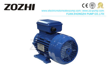 China Energy Saving 3 Phase Asynchronous Motor IE3 Efficiency 7.5kw For Machine Tools factory