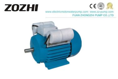 China Two Value Capacitor Single Phase Induction Motor YL90L-2  2.2KW 3HP Long Lifespan factory