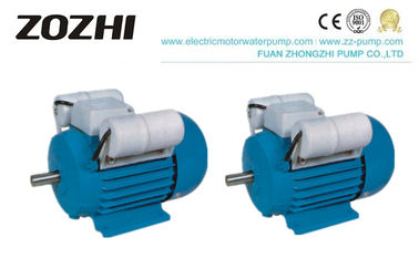 China Double Capacitor Single Phase Asynchronous Motors 0.37kw-3.7kw 4 Pole IP54 factory