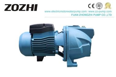 China External Ventilation Cooling Self Priming Pump Brass Impeller Pressure 1.5HP 2PH factory