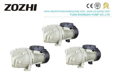 China Brass Impeller Self Priming Centrifugal Water Pump Single Phase 220V/50Hz For Garden factory