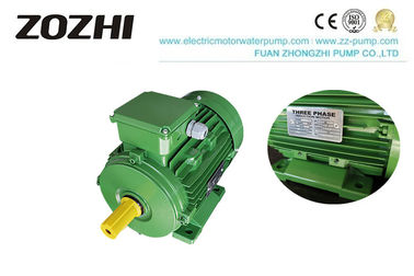 China Aluminum Housing Three Phase Induction Motor MS Series 2.2KW With IEC Standard factory