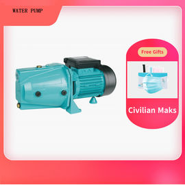 China Jet Series Deep Well Self Priming Pump 2850RPM 42L/ Min Flow  For House Supply distributor