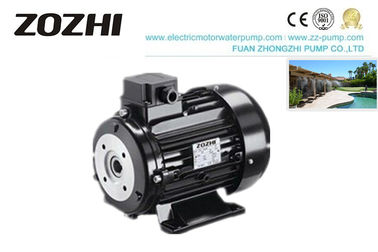 China 3Kw Single Phase Induction Motor 1400rpm For Misting System NHD120 Bar Pump factory