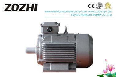 China 0.55-200kw Three Phase Asynchronous Motor Y2 Series For Agricultural Machinery factory