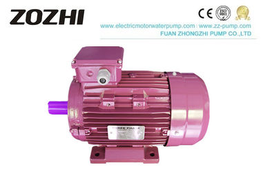 China 2.2KW Three Phase Induction Motor IE1/IE2 MS100L1-4 For Corn Grits Milling Machine factory