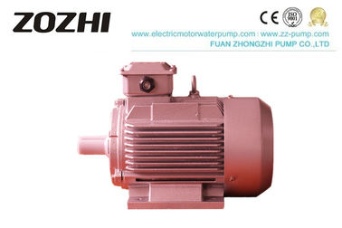 China 30kw 40HP 3 Phase Induction Motor 380V Y2 For Corn Grits Milling Making Machine factory