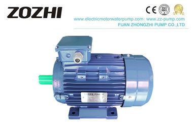 China Single / Three Phase Asynchronous Induction Motor MS 0.75-11KW IE3 Efficiency Class distributor