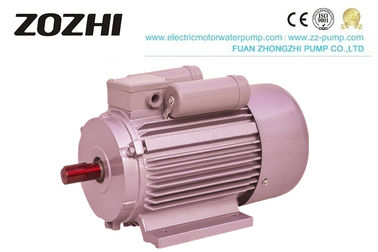 China Dual Capacitor Single Phase Induction Motor 4 Pole YL Low Noise Easy Maintenance factory