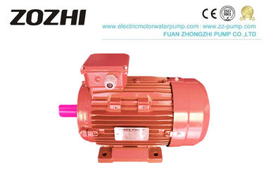 China Squirrel Cage Three Phase Asynchronous Induction Motor MS Series 380V Energy Saving distributor