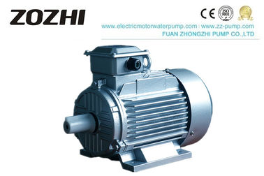 China Fine Steel Rotor IE2 Motor Asynchronous Induction Motor IE2 Series 100% Copper Wier factory