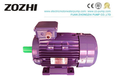 China IEC Standard MS 3 Phase Asynchronous Motor 1400RPM 3000RPM Aluminum Housing factory